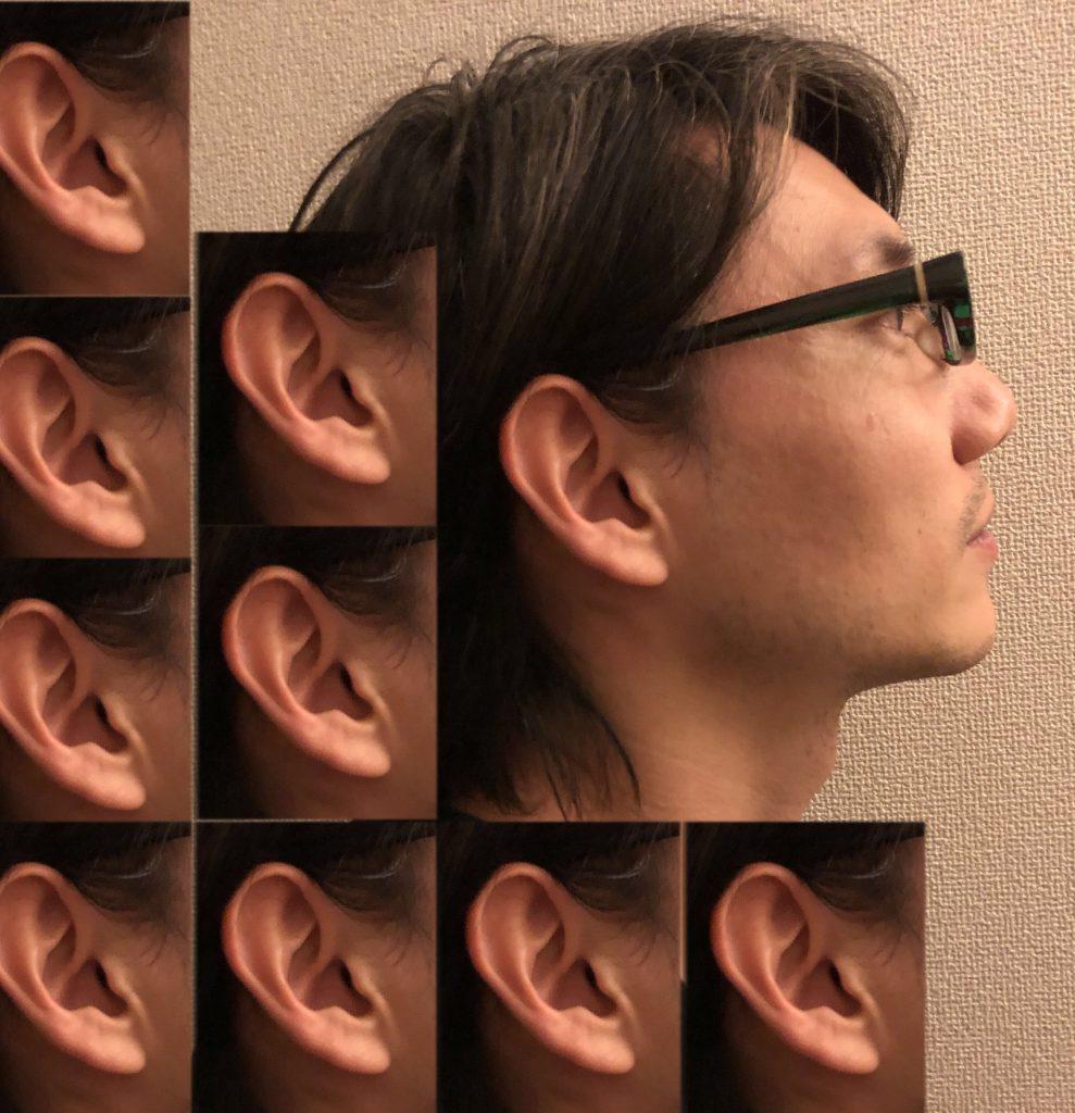 目指せグルーヴマスター!〜耳コピノススメ〜