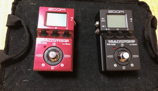 4種類のエフェクトをプリセット可能! ベース用コンパクトマルチエフェクター Zoom MS-60B
